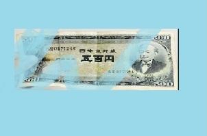 500円札とおまわりさん