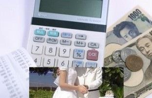 結婚|夢だった結婚、してみれば金銭的余裕が永遠のテーマに